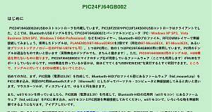 Click image for larger version.  Name:screenshot.jpg Views:11 Size:137.0 KB ID:24956